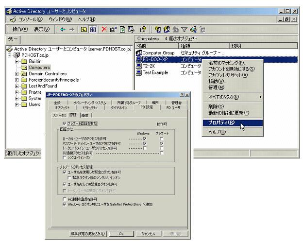 XPの起動ディスク | PCブレンド ®